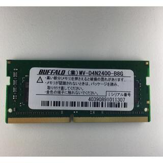 バッファロー(Buffalo)のBuffalo ノートブック用DDR4  8GB(PCパーツ)