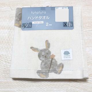 futafuta - フタフタうさぎ ハンドタオル 1枚