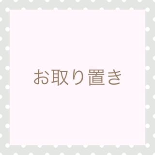 サマンサモスモス(SM2)のこれからの季節に♪ehkasop エヘカソポ ダイヤ柄 刺繍スカート sizeM(ひざ丈スカート)
