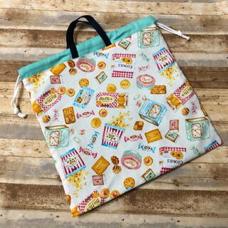 巾着袋 お菓子×エメラルドグリーン(外出用品)