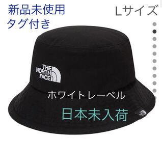 THE NORTH FACE - ノースフェイス バケットハット 帽子 ホワイトレーベル 日本未入荷