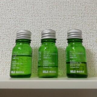 ムジルシリョウヒン(MUJI (無印良品))の無印良品 ブレンドエッセンシャルオイル3本セット(エッセンシャルオイル(精油))