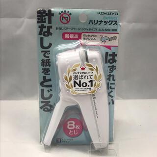 コクヨ(コクヨ)の針無しステープラー(オフィス用品一般)
