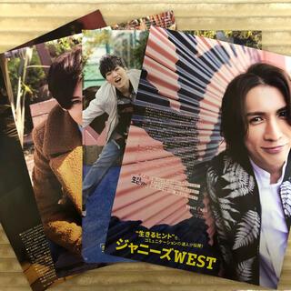 ジャニーズウエスト(ジャニーズWEST)のMyojo 5月号 切り抜き(アート/エンタメ/ホビー)