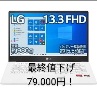 LG Electronics - (ほぼ新品未使用)LG Ultra PC 13.3インチ 薄型 ノートパソコン