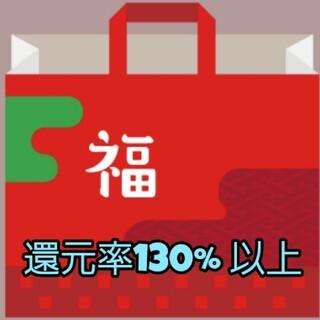 コナミ(KONAMI)の【20口分】還元率130%以上!!! 遊戯王OCGのカード袋  (その他)