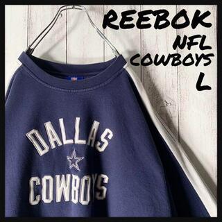 リーボック(Reebok)の【海外企画 NFL L】リーボック カウボーイズ ベクター 両面刺繍 スウェット(スウェット)