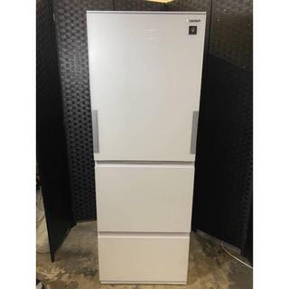 ミツビシデンキ(三菱電機)のほぼ新品 定価14万 SHARP シャープ 冷蔵庫 SJ-GW35F-W(冷蔵庫)