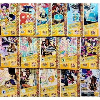 タカラトミーアーツ(T-ARTS)のプリパラ セレブ SR まとめ売り(シングルカード)