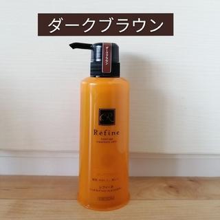 Refine - 新品  レフィーネヘッドスパ トリートメントカラー  白髪染め  ダークブラウン