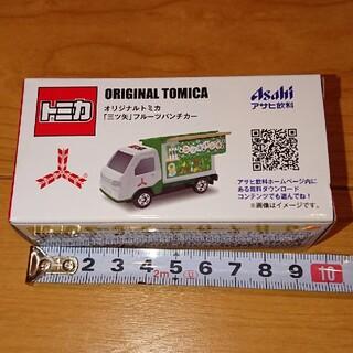 タカラトミー(Takara Tomy)のアサヒ飲料非売品オリジナルトミカ「三ツ矢」フルーツパンチカー(ノベルティグッズ)