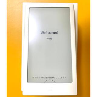 ソニー(SONY)の【本日限定緊急値下】 SONY HUIS-100RC (その他)