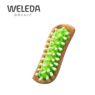 ヴェレダ(WELEDA)のヴェレダ 正規品 ボディシェイプブラシ WELEDA オーガニック マッサージ (ボディマッサージグッズ)