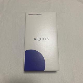アクオス(AQUOS)のAQUOS 本体 season3 basic (スマートフォン本体)