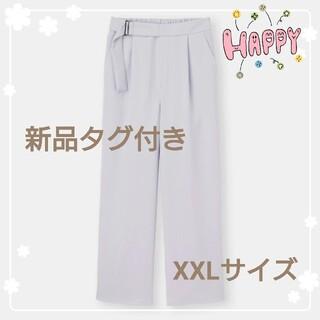 ジーユー(GU)のGU  ジーユー ベルトタック ストレート パンツ XXLサイズ 新品タグ付き(カジュアルパンツ)