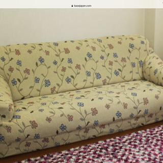 ソファーカバー 綿60% スペイン製 ジャガード織りLサイズ肘有り3人掛け用(ソファカバー)