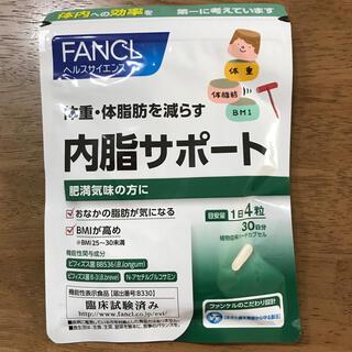 ファンケル(FANCL)のOrangeさま専用☆ファンケル ないしサポート30日分120粒(ダイエット食品)