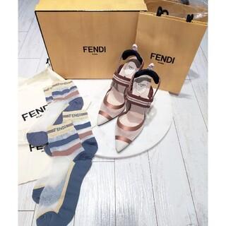 フェンディ(FENDI)のFENDI フェンディ コリブリ パンプス ソックス 新品未使用  fendi(ハイヒール/パンプス)