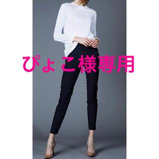 ダブルスタンダードクロージング(DOUBLE STANDARD CLOTHING)の❣️ぴょこ様専用❣️ダブスタ❣️メリルハイテンションパンツ(スキニーパンツ)