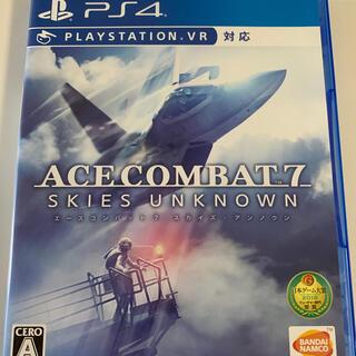 プレイステーション4(PlayStation4)のエースコンバット7 スカイズ・アンノウン PS4(家庭用ゲームソフト)