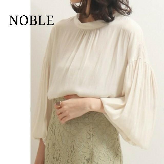 Spick and Span Noble(スピックアンドスパンノーブル)のNOBLE サテンブラウス レディースのトップス(シャツ/ブラウス(長袖/七分))の商品写真