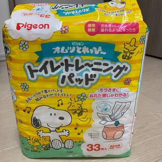 ピジョン(Pigeon)のPigeon トイレトレーニングパッド(トレーニングパンツ)