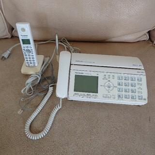 パナソニック(Panasonic)のパナソニック ファックス&子機 おたっくす(オフィス用品一般)