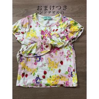 ハッカキッズ(hakka kids)のhakkakids Tシャツ サイズ110 ハンドタオルのおまけ付き(Tシャツ/カットソー)