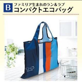 familiar - 未使用☆ファミリアエコバッグ