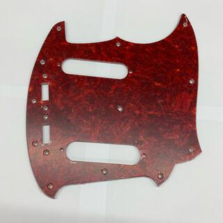 フェンダー(Fender)のムスタング用赤べっ甲柄ピックガード(パーツ)