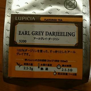 ルピシア LUPICIA アールグレイダージリン 50g 送料込(茶)