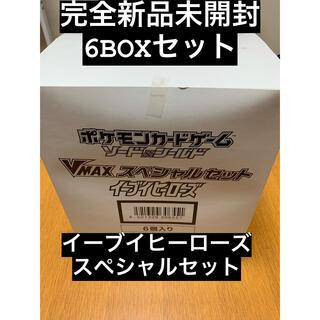 ポケモン(ポケモン)のイーブイヒーローズ スペシャルセット 6BOX カートン(Box/デッキ/パック)