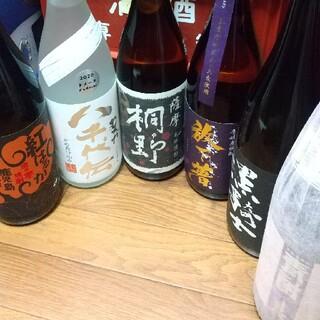 麦焼酎&芋焼酎限定 一升瓶6本セット 青酎 八千代伝 大和桜 (焼酎)