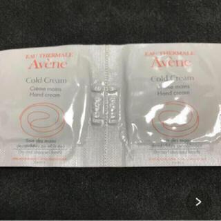 Avene - Avene 薬用ハンドクリーム 試供品2回分
