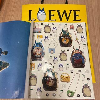 ロエベ(LOEWE)のLOEWE ロエベ トトロ ステッカー ショップ袋 カタログ(ノベルティグッズ)