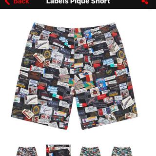 Supreme - Labels Pique Short