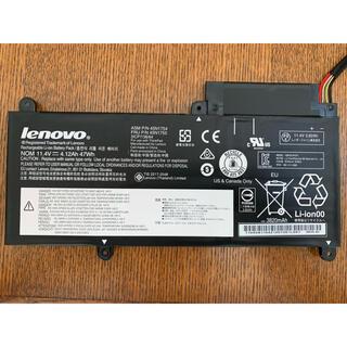 レノボ(Lenovo)のThinkpad e450 純正バッテリー ジャンク(ノートPC)
