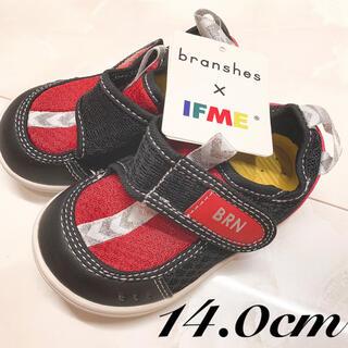ブランシェス(Branshes)の新品・未使用品◇ IFME × branshes イフミー ウォーターシューズ(スニーカー)