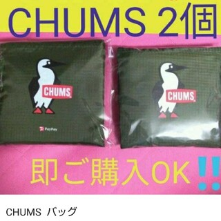 CHUMS - CHUMS  バッグ チャムス