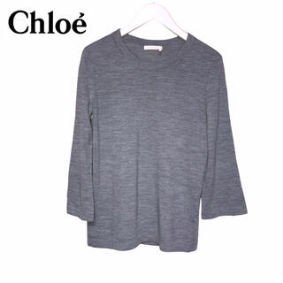 クロエ(Chloe)のクロエウールセーター(ニット/セーター)