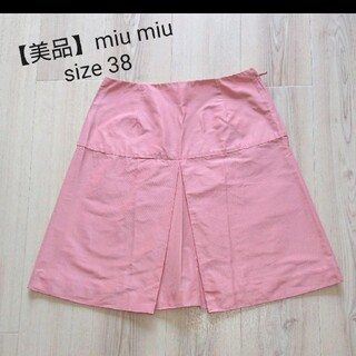 ミュウミュウ(miumiu)の【美品】miu miu ミュウミュウ スカート size38 ベビーピンク系(ひざ丈スカート)
