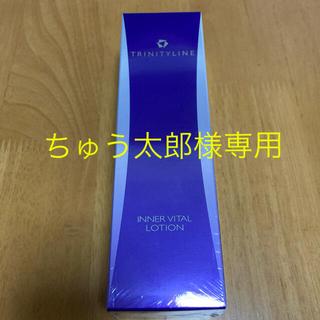 タイショウセイヤク(大正製薬)のトリニティーライン インナーバイタル ローション  150mL(化粧水/ローション)