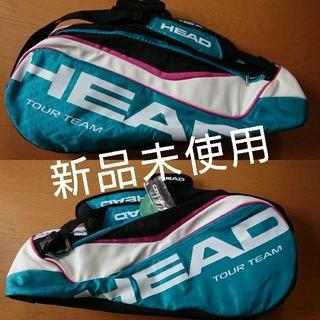 HEAD - 【新品未使用】HEAD テニスラケットバッグ