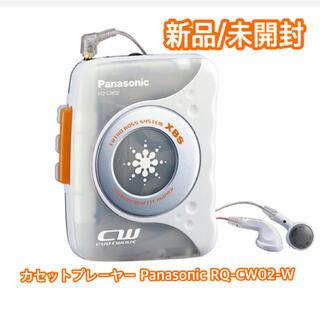 Panasonic - カセットプレーヤー RQ-CW02-W