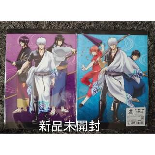 銀魂 THE FINAL クリアファイル2枚セット 銀時 高杉 桂 神楽 新八(クリアファイル)