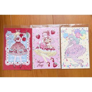 アンジェリックプリティー(Angelic Pretty)のangelic pretty ポストカード 今井キラ(写真/ポストカード)