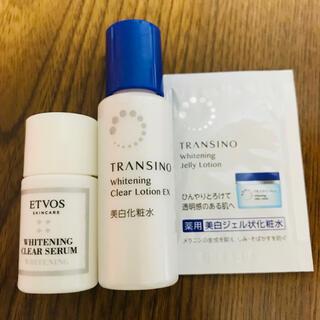 トランシーノ(TRANSINO)のトランシーノ サンプルセット(化粧水/ローション)