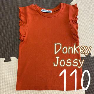 ドンキージョシー(Donkey Jossy)のDonkey Jossy ノースリーブ 半袖 ニット シャツ 110cm(Tシャツ/カットソー)