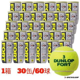 ダンロップ(DUNLOP)の【新品】Dunlop ダンロップ フォート 1箱60球(ボール)