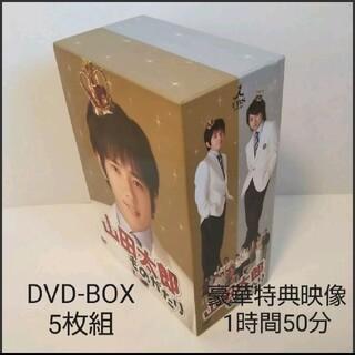 【山田太郎ものがたり DVD-BOX】 二宮和也/櫻井翔  全10話+映像特典(TVドラマ)